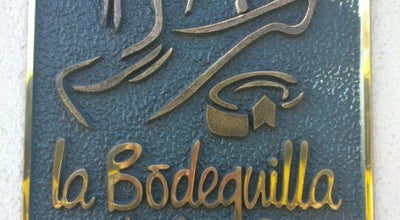 Photo of Spanish Restaurant Bodeguilla de San Roque at C. San Roque, 13, Santiago de Compostela, Spain