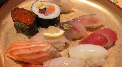 Photo of Sushi Restaurant 花時計 本店 at 興野2丁目18-13, 三条市 955-0046, Japan