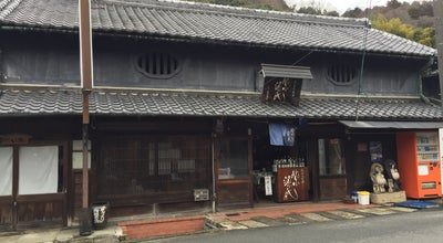 Photo of Cafe 長谷路 at 初瀬町857, 桜井市 633-0112, Japan