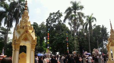 Photo of Arcade วัดปลักแรด at Ban Pong 70110, Thailand