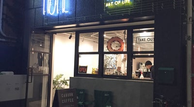 Photo of Cafe CARBON COFFEE // ART OF LIFE at 中央区大名1-2-34, 福岡市 810-0041, Japan