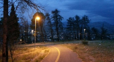 Photo of Trail Gorica at Gorica Bb, Podgorica 81000, Montenegro