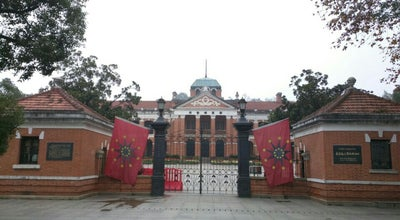 Photo of Historic Site 武昌起义军政府旧址 at China
