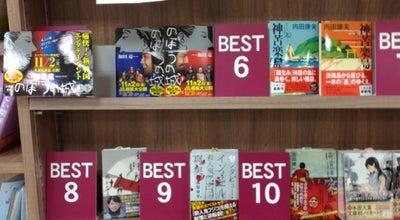 Photo of Bookstore アシーネ 新浦安店 at 入船1-4-1, 浦安市 279-0012, Japan
