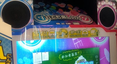 Photo of Arcade パロ京橋 at 都島区片町2-3-51, 大阪市 534-0025, Japan