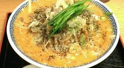 Photo of Food 伏竜 郡山店 at 若葉町11-20, 郡山市 963-8011, Japan