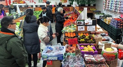 Photo of Other Venue Chinatown Supermarket Of Manhattan at 95 Henry St, New York, NY 10002