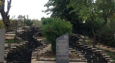 Photo of Historic Site Gazi Köşkü at Eski Mardin Yolu Üzeri, Diyarbakır, Turkey
