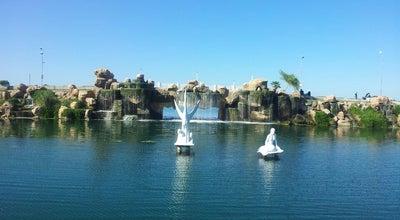Photo of Park Kurtuluş Parkı at Samsun, Turkey