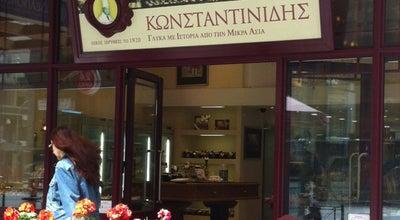 Photo of Dessert Shop Ζαχαροπλαστεία Κωνσταντινίδης at Λεωφ. Συγγρού 98, Αθήνα 117 41, Greece