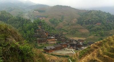 Photo of Trail Dazhai to Ping'an Longji Rice Terraces at Dazhai, China