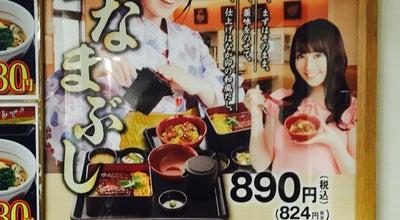 Photo of Diner なか卯 豊田陣中店 at 陣中町2-12-9, 豊田市, Japan