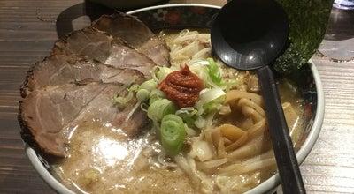 Photo of Ramen / Noodle House 追風丸 宮古島店 at 平良松原548-8, 宮古島市 906-0014, Japan