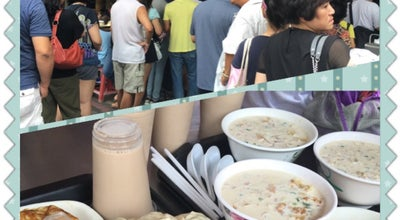 Photo of Breakfast Spot 寬來順 at 中華一路5之5號, Taiwan