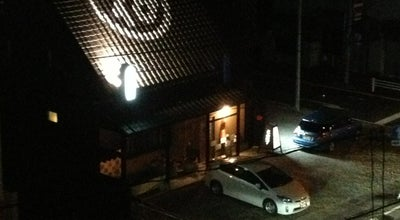 Photo of Japanese Restaurant ねこてい at 犬山東古券339-6, Inuyama 484-0083, Japan