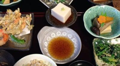 Photo of Vegetarian / Vegan Restaurant 自然食料理 北鎌倉 笹の葉 at 山ノ内499, 鎌倉市 247-0062, Japan