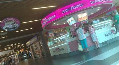 Photo of Ice Cream Shop Баскин Роббинс at Трк Мегагринн, 4 Этаж, Белгород, Russia