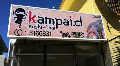 Photo of Sushi Restaurant Kampai Sushi Delivery at O'higgins 1472, Concepción, Chile