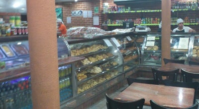 Photo of Bakery Panadería Maduza at Urb. La Mata, Mérida 5101, Venezuela