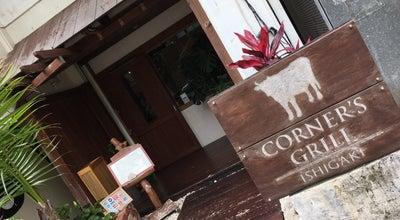Photo of Steakhouse CORNER'S GRILL at 大川258-1, 石垣市 907-0022, Japan
