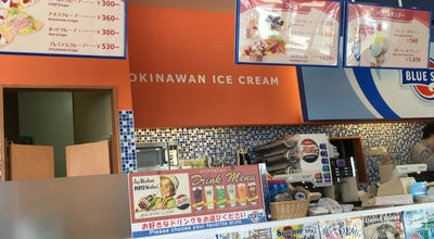 Photo of Ice Cream Shop BLUE SEAL BigDip豊崎店 at 豊崎1-411, 豊見城市, Japan