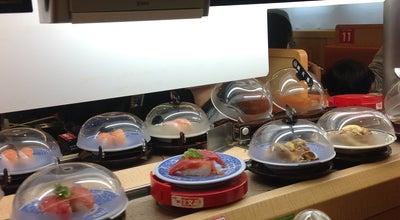 Photo of Sushi Restaurant くら寿司 高岡瑞穂町店 at 瑞穂町1-3, 高岡市 933-0955, Japan