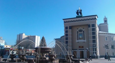 Photo of Historic Site Teatralnaya Square at Russia