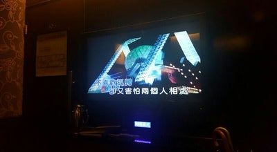 Photo of Karaoke Bar 錢櫃 Partyworld at 南京東路二段3號, Taipei, Taiwan