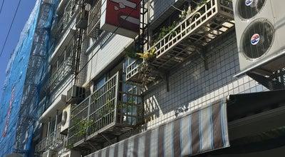 Photo of Coffee Shop 山东豆浆大王 at Taiwan