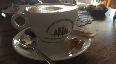 Photo of Chocolate Shop Львівська Майстерня Шоколаду at Ukraine
