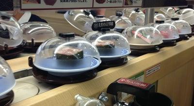 Photo of Sushi Restaurant くら寿司 なんば元町店 at 浪速区敷津東1-8-23, Osaka 556-0012, Japan