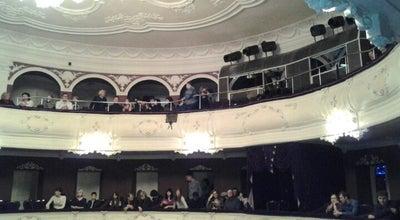 Photo of Theater Театр имени А. П. Чехова at Ул. Петровская, 90, Таганрог 347900, Russia