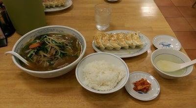 Photo of Dumpling Restaurant ぎょうざの満洲 桶川西口店 at 若宮1-5-2, 桶川市 363-0022, Japan