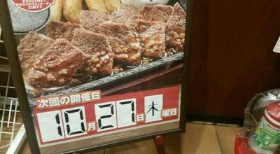 Photo of Steakhouse ステーキガスト 新潟山木戸店 at 東区山木戸4-1-1, 新潟市 950-0871, Japan