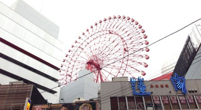 Photo of Theme Park Ride / Attraction HEP FIVE 観覧車 FERRIS WHEEL at 北区角田町5-15, 大阪市, 大阪府 530-0017, Japan