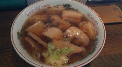 Photo of Japanese Restaurant 二丁目食堂 at 桜台2-31-6, 花巻市, Japan