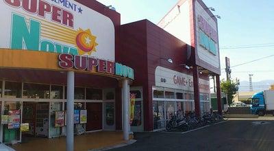 Photo of Arcade SUPER NOVA 福島店 at 黒岩字中島7-2, 福島市 960-8153, Japan