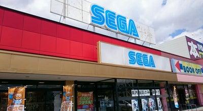 Photo of Arcade セガ福井 at 丸山1-410, 福井市, Japan