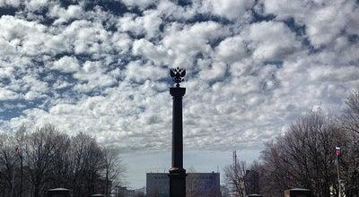 Photo of Monument / Landmark Памятник Город Воинской Славы at Выборг, Russia