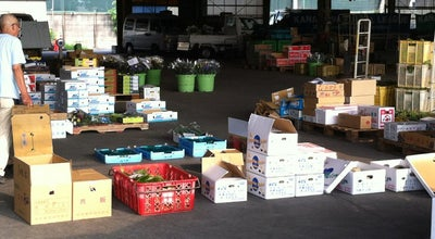 Photo of Farmers Market 茅ヶ崎青果市場 at 高田5-2-26, 茅ヶ崎市, Japan