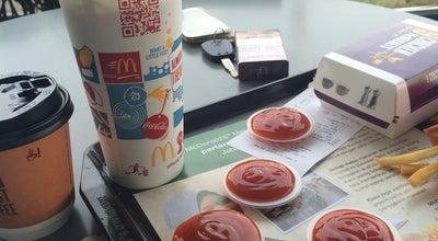 Photo of Burger Joint McDonalds Tmn Intan at Taman Intan, Kluang, Johor 86000, Malaysia