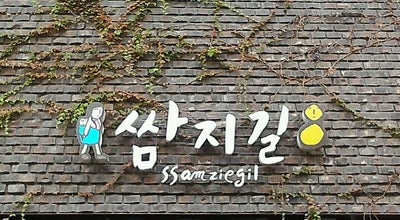 Photo of Arts and Crafts Store 쌈지길 at 종로구 인사동길 44, 서울특별시 110-300, South Korea