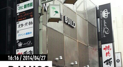 Photo of Rock Club Django at 中央区新市街1-36, 熊本市 860-0803, Japan
