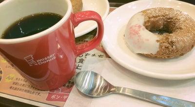Photo of Donut Shop ミスタードーナツ アピタ安城ショップ at 桜井町貝戸尻60, 安城市 444-1154, Japan