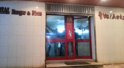 Photo of Burger Joint REAL Burger & Pizza at Khartoum 2 Market, Khartoum, Sudan