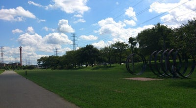 Photo of Park 柏ふるさと公園 at 呼塚新田204, 柏市, Japan