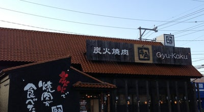 Photo of BBQ Joint 牛角 国分店 at 国分1248-5, 上田市 386-0016, Japan