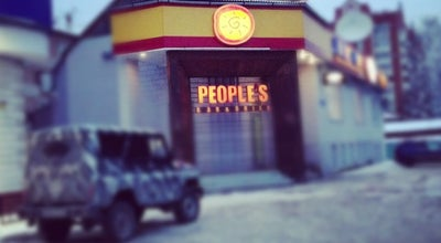 Photo of Pizza Place Пицце-Рио at Красноармейская Ул., 31, Томск 634039, Russia