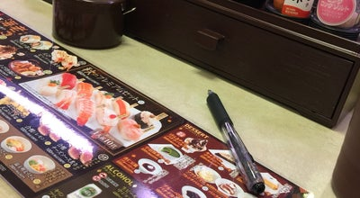 Photo of Sushi Restaurant 元気寿司 二本松店 at Japan