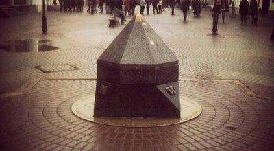 Photo of Monument / Landmark Нулевой Километр at Ул. Баумана, Казань, Russia